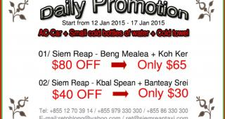 Daily Promotion from Siem Reap Taxi Owner!